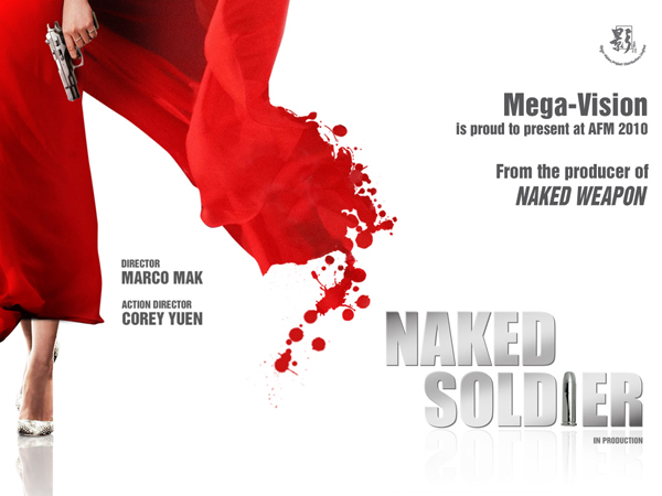 New Poster & Stills For Marco Maks Upcoming Naked Soldier